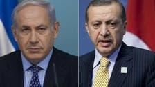 أزمة جديدة بين تركيا وإسرائيل بسبب أذان الفجر
