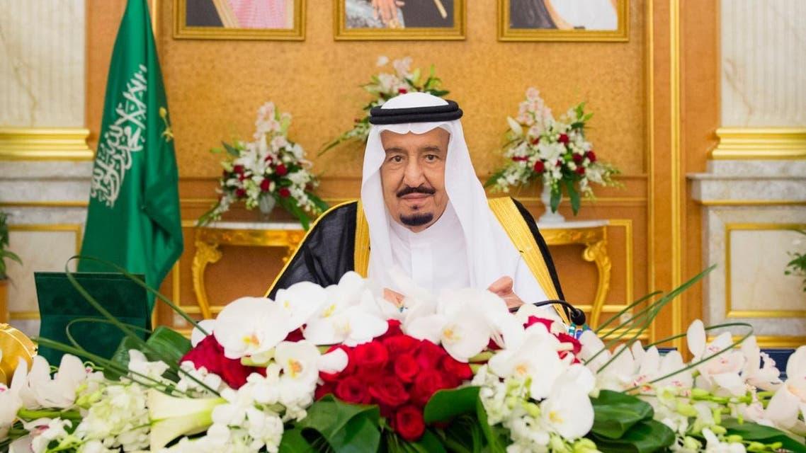 saudi arabia king salman SPA