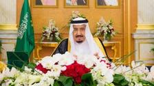 السعودية: اختيار الأمير محمد بن سلمان ولياً للعهد