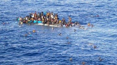 مفوضية اللاجئين: 250 غرقوا بالمتوسط خلال يومين