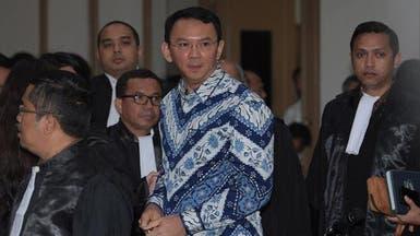 إندونيسيا.. سجن حاكم جاكرتا المسيحي لمدة عامين