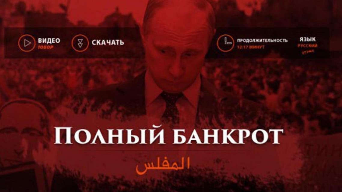 ISIS released a propaganda video showing the beheading of a man named as Evgeny Petrenko, a Russian intelligence officer. (Photo: ISIS propoganda)