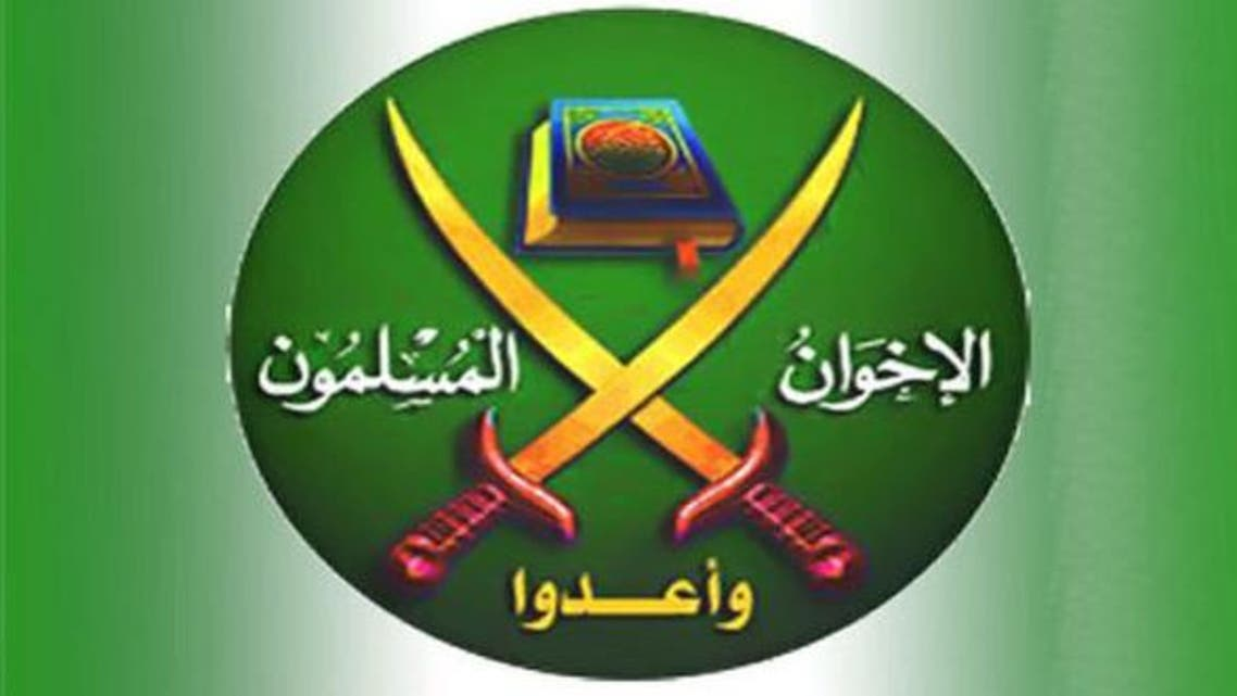 the Muslim Brotherhood group seeks to align with the Egyptian politiical forces. (File photo: Supplied)