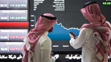 3 أسئلة يحتاج المستثمر إلى طرحها قبل الاستثمار بسوق الأسهم