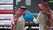 443 مليون ريال مشتريات للمستثمرين الأجانب بسوق السعودية