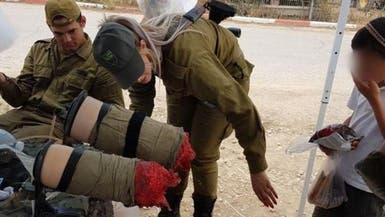 شرطة إسرائيل تعرض أمام الأطفال كيفية إعدام الفلسطينيين!