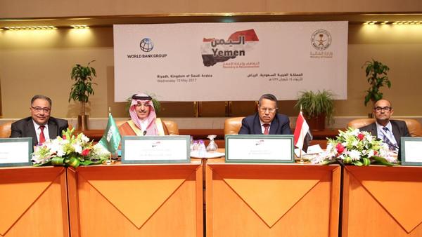 الرياض: محفظة دولية بـ 500 مليون دولار لمساعدة اليمن