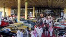 In pictures: A look inside the classic cars' festival in Saudi's Qassim