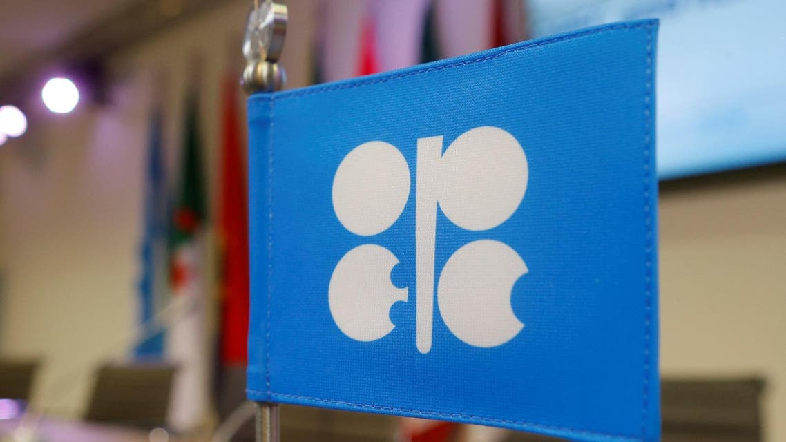 opec flag, file photo from reuters