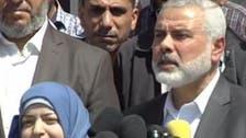 Hamas captures leader Mazen Faqha's killer