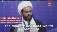 عراقی شیعہ ملیشیا کی شام اور عراق پرقبضے کی دھمکی
