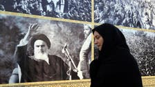 ANALYSIS: The personality cult of Ruhollah Khomeini