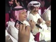 شاهد.. عبد المجيد عبدالله من مغنٍ لمستمع بين الحضور