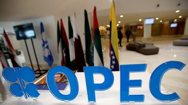أوبك تخفض توقعات الطلب العالمي على النفط بـ50 ألف برميل