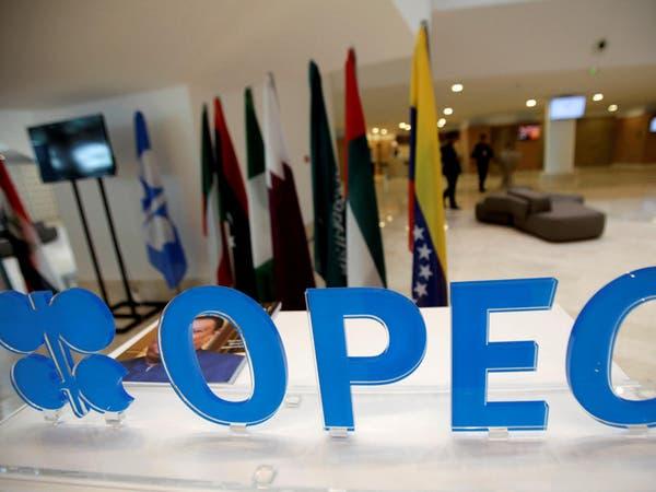 """تراجع إنتاج """"أوبك"""" النفطي 80 ألف برميل يوميا في أكتوبر"""