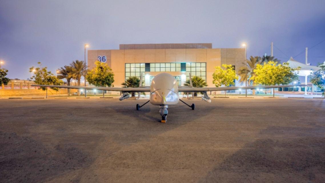 Saudi Arab Drone