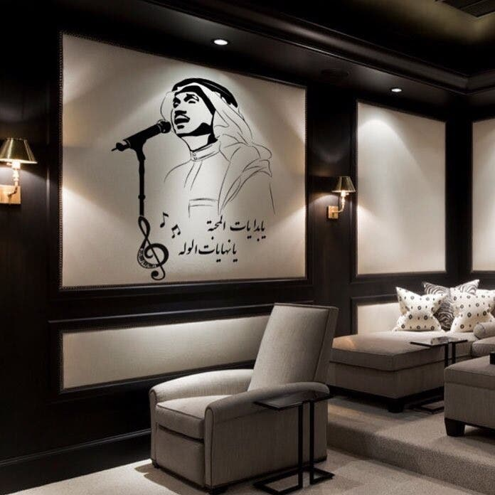 Q&A: Saudi female artist hopes to illustrate culture through 'wall tattoos'