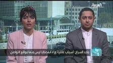 Saudi divorcees appear on live TV together, a week after separating