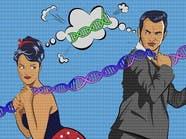 سبق علمي.. اكتشاف 6500 اختلاف جيني بين الرجل والمرأة
