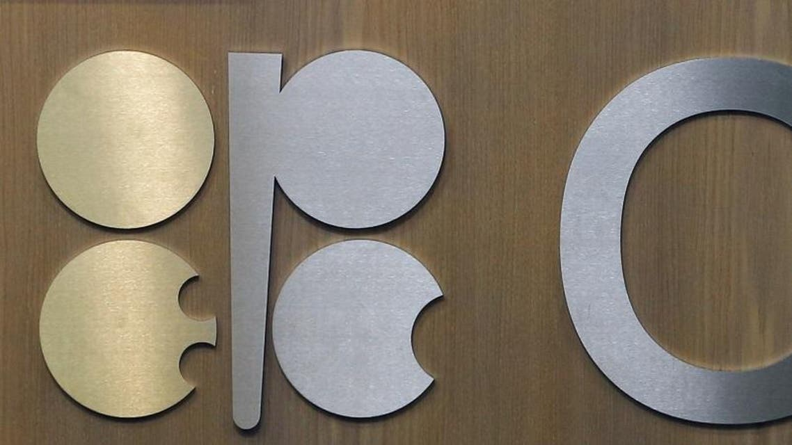 opec logo file photo from Reuters