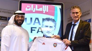 الأرجنتيني باوزا يتولى تدريب منتخب الإمارات