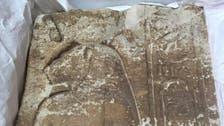 مصر تسترد قطعا أثرية من فرنسا منها لوحة من الحجر الجيري