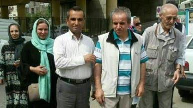إيران تطلق سراح ناشط كردي بعد 10 سنوات