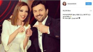 """مباركة """"ملغومة"""" من نسرين طافش لتيم حسن ووفاء الكيلاني"""