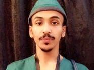 تعرف على مبادرة طبيب سعودي لعلاج المرضى بمقابل غريب