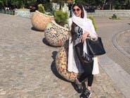 فنانة حذّرت من أفكار قد تعرّضها للشنق ثم زارت إيران