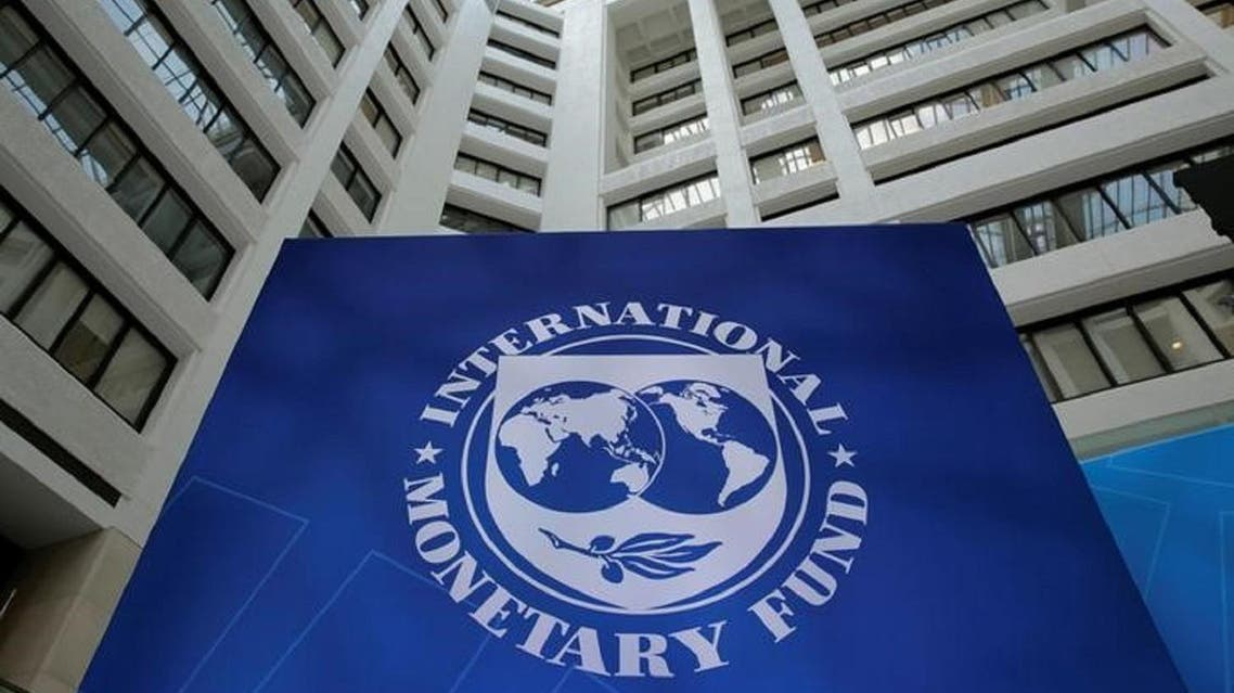An IMF team was in Cairo this week conducting a review of Egypt's reform efforts to decide when the next $1.25 billion would be disbursed. (Reuters)