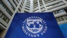 IMF approves $2 billion loan installment for Egypt