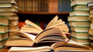 كيف تختار كتاباً جيداً لترضي شغفك بالقراءة؟