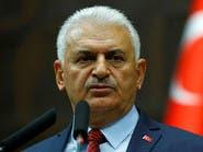 """أنقرة: أميركا أبلغتنا أن """"حماية الشعب"""" لن تبقى بالرقة"""