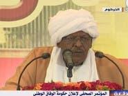 حكومة وفاق وطني في السودان برئاسة بكري حسن صالح