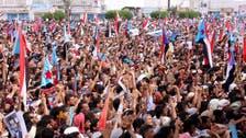 Yemeni government rejects southern autonomous council