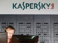 هل تتجسس أهم شركات الـ antivirus على من يحمّل برامجها؟
