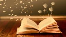 علمياً.. قراءة الكتب تحولك لشخص لطيف وودود