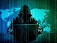 100 دولة تحت خطر هجمات إلكترونية ضخمة