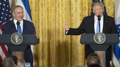 زعيم المعارضة الإسرائيلية: زيارة ترمب امتحان لنتنياهو