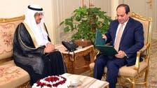 """السيسي يتسلم دعوة """"القمة الإسلامية الأميركية"""" في الرياض"""