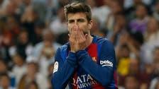 Gerard Pique illness leaves Barcelona short-staffed in defense against Las Palmas