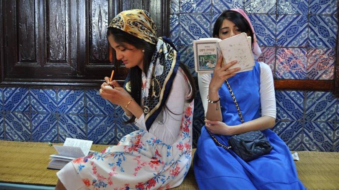 Tunisian Jews