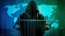 Don't click! What is the 'ransomware' WannaCry worm?