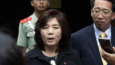 """كوريا الشمالية تقبل بالتحاور مع أميركا """"في ظروف مواتية"""""""