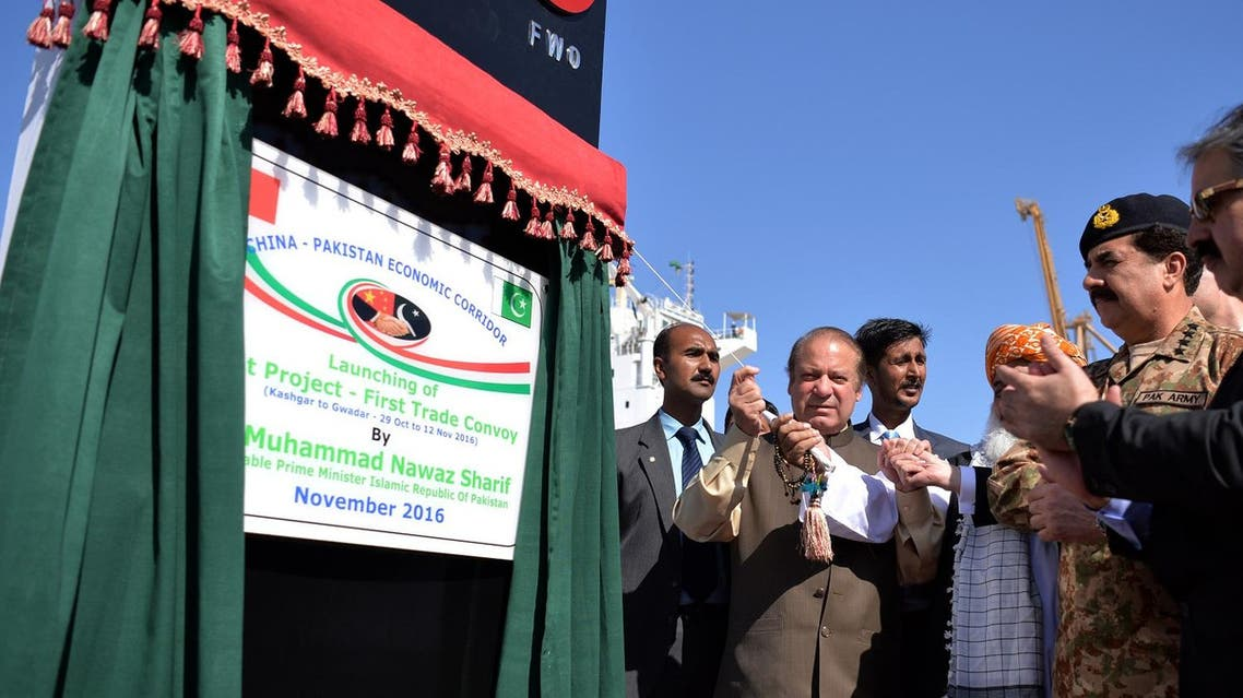 Pakistan's Prime Minister Nawaz Sharif (center) officially opens a pilot trade project at a ceremony in Gwadar port, some 700 kms west of Karachi on November 13, 2016.  (AFP)