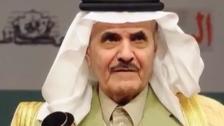 شاهد كيف ودّع المغردون الكاتب السعودي تركي السديري