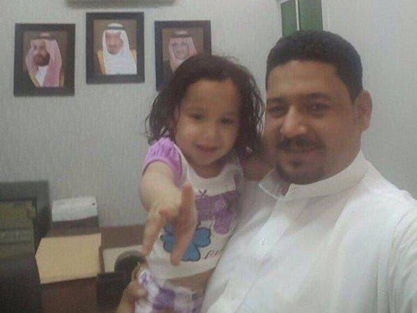 العثور على الطفلة شوق المختطفة في الرياض