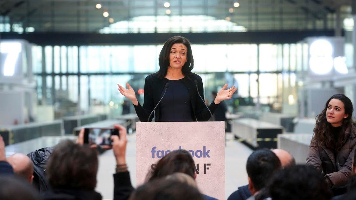 Chief Operating Officer of Facebook, Sheryl Sandberg, delivers a speech during the visit of a start-up companies gathering at Paris' Station F, in Paris, on Jan. 17, 2017. (AP)