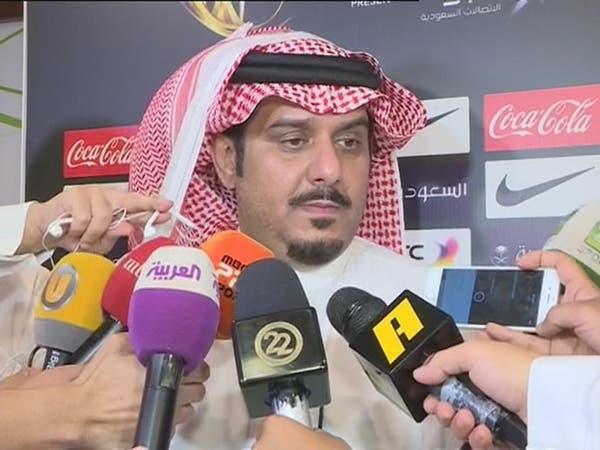 نواف بن سعد: نريد استمرار خربين.. وليو سيغادر الهلال
